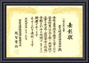 annzennhyousyou_2014.07.24